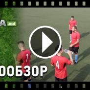 Реал-Сукчес - ФК Фэлешть 1:2 (видеообзор)