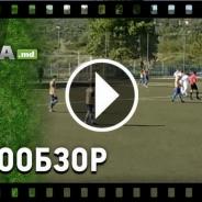 Реал-Сукчес - ФК Сирець 9:0 (видеообзор)
