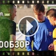 ФК Сирець - Виктория 3:7 (видеообзор)