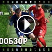 Четыре пенальти в одном матче. Искра - ФК Суклея 4:1 (видеообзор)