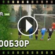 Sheriff-2 - FC Bălți 0:3 (rezumat video)