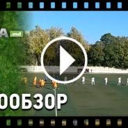 Cahul-2005 - Victoria 6:0 (rezumat video)