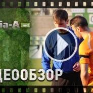 Виктория - Сперанца Д 2:2 (видеообзор)