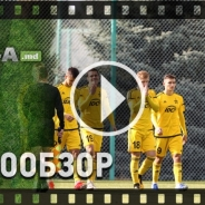 Шериф-2 - Спортинг 0:1 (видеообзор)