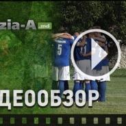 Грэничерул - ФК Сирець 1:0 (видеообзор)