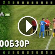 ФК Бэлць - ФК Сирець 5:0 (видеообзор)