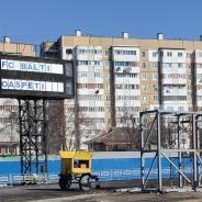 FMF a început instalarea unei tabele de marcaj electronice la stadionul orășenesc din Bălți