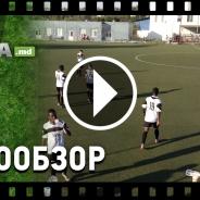 ФК Суклея - Реал-Сукчес 1:1 (видеообзор)