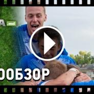 Olimp - FC Bălți 0:2 (rezumat video)