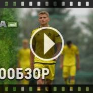 Шериф-2 - ФК Сирець 8:0 (видеообзор)