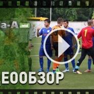 FCM Унгень - Спортинг 1:3 (видеообзор)
