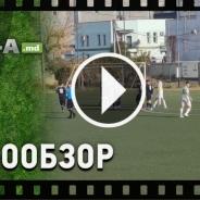 Sporting - Real-Succes 0:2 (rezumat video)