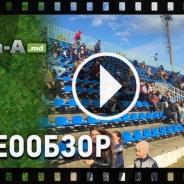 Сперанца Д - ФК Суклея 0:3 (видеообзор)