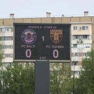 На городском стадионе в Бельцах завершена установка нового электронного табло (фото)