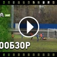 FC Bălți - FC Sucleia 7:0 (rezumat video)