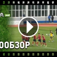Tighina - Speranța D 2:2 (rezumat video)