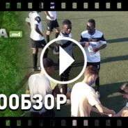 ФК Суклея - ФК Фэлешть 4:2 (видеообзор)