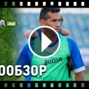 Виктория - ФК Бэлць 2:4 (видеообзор)
