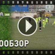 Real-Succes - Sheriff-2 0:2 (rezumat video)