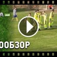 FC Sireți - Iskra 4:4 (rezumat video)