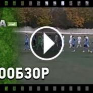 Кагул-2005 - Олимп 0:0 (видеообзор)