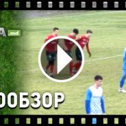 Speranța Drochia a surclasat Spartanii în ultimul meci din acest an jucat în Divizia A (rezumat video)