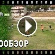 ФК Сирець - ФК Суклея 0:9 (видеообзор)
