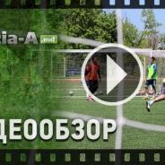 Сперанца Д - Олимп 0:1 (видеообзор)